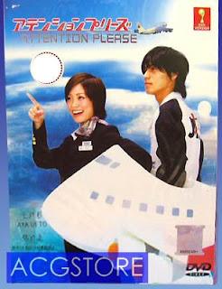 Code blue japanese drama ost / Rectify streaming season 3