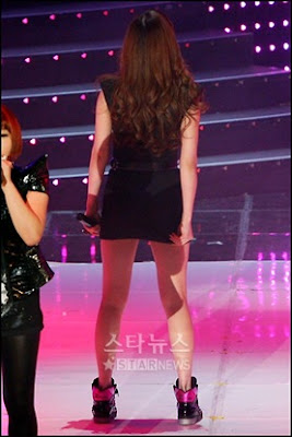 2NE1 Park Bom Honey Thighs