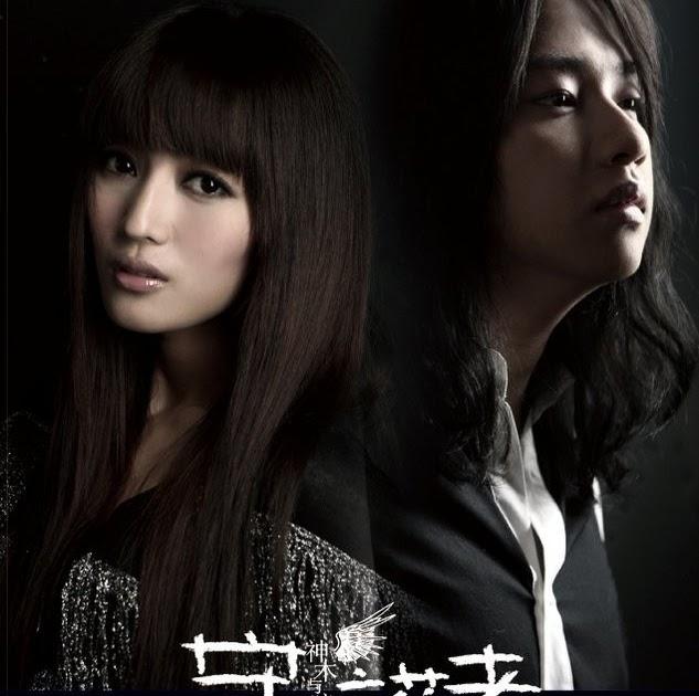 Ma Wo Duniya Hu Ringtone Download: Mandarin And Chinese Song Album