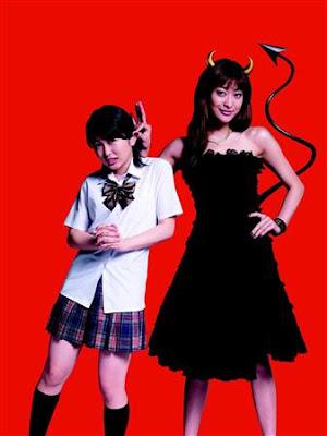 Seigi no Mikata | Japan Drama Series Dorama Watch Free ...