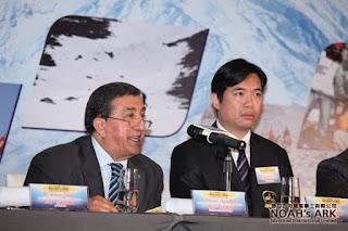 Investigadores chinos Arca conferencia
