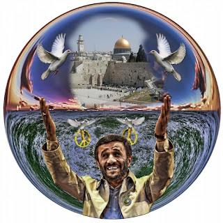 Paz y seguridad Israel