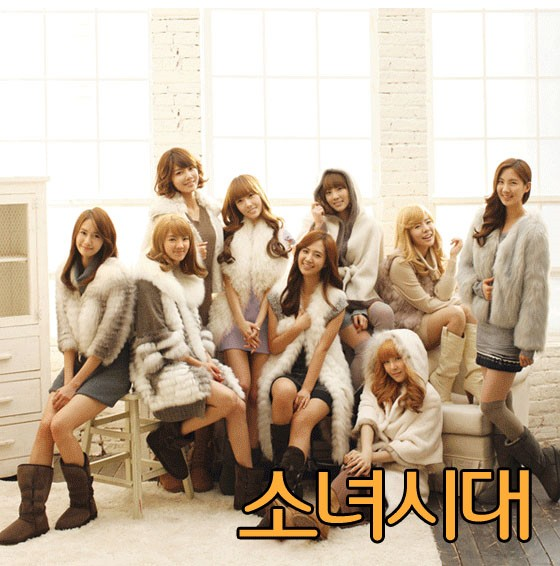 Right Now! SNSD: SNSD To Appear On Japanese Drama 'Sazae