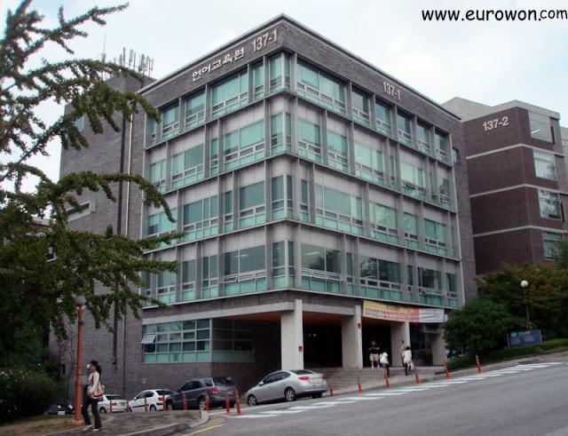 Centro de aprendizaje de coreano en la Universidad Nacional de Seúl