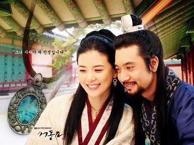 Seodongyo Lee Bo Young Jo Hyun Jae, Best sageuk k-drama, drama withdrawal syndrome