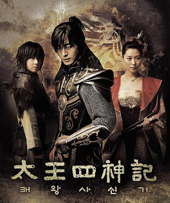 the Story of the First King's Four Gods Bae Yong Jun, Legend, Best sageuk k-drama, drama withdrawal syndrome