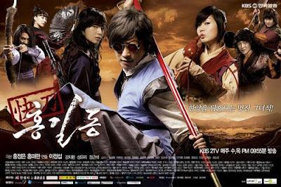 Hong Gil Dong Kang Ji Hwan, Best fusion sageuk k-drama, drama withdrawal syndrome