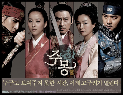 Jumong Song Il Gook, Best sageuk k-drama, drama withdrawal syndrome