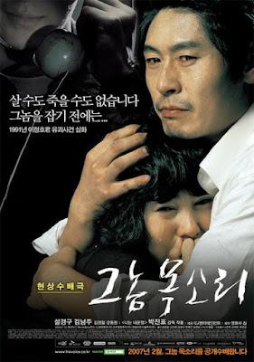 best korean movie Jeon Woo Chi Kang Wong Won, drama withdrawal syndrome