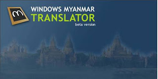 Windows English Myanmar Translator and Dictionary