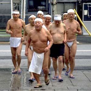 Crazy Festival Naked Festival Japan