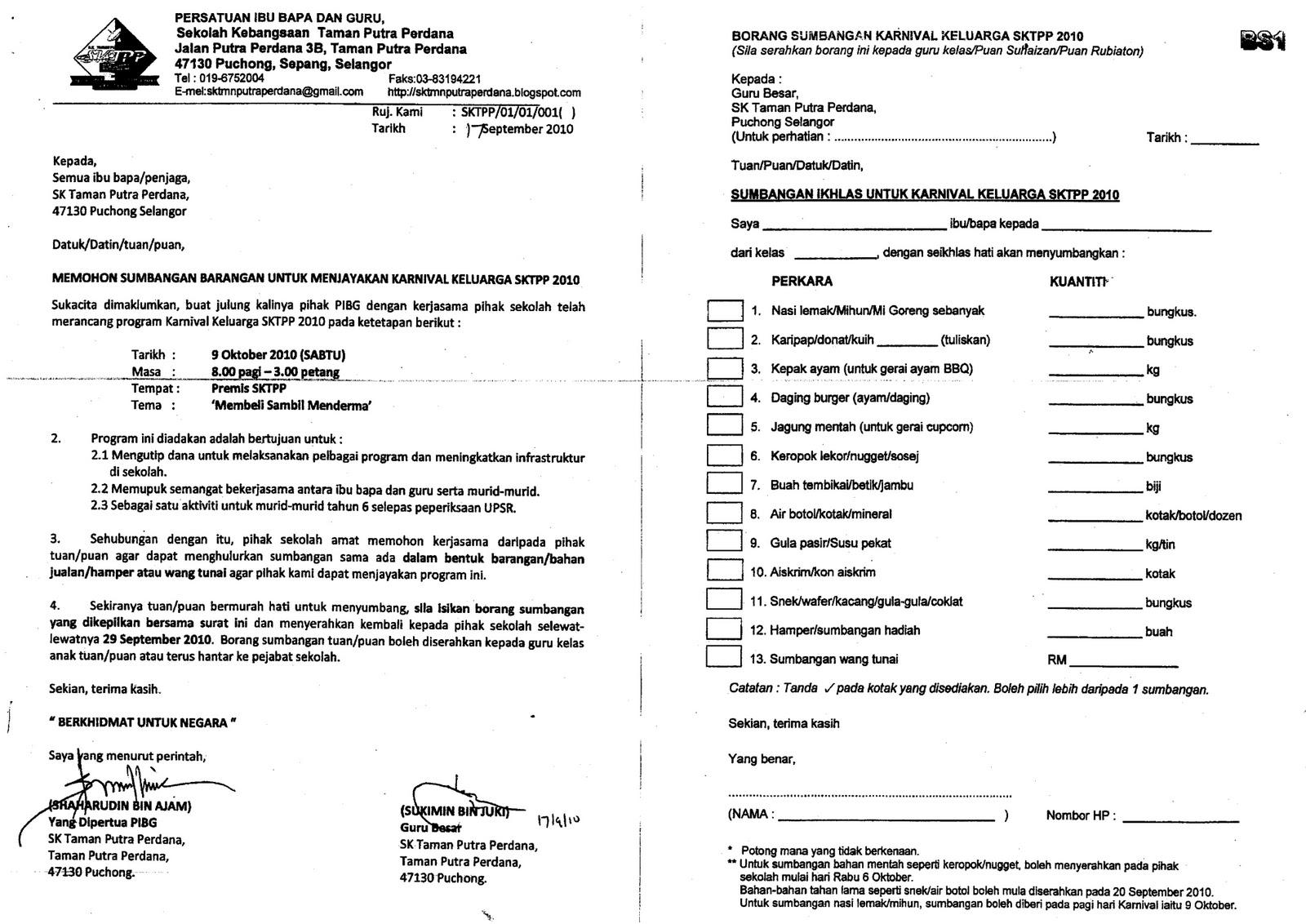 contoh resume hasil kerja professional resumes example online