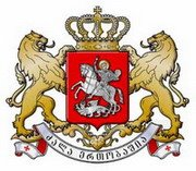 National Emblem of Georgia