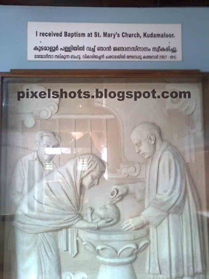 St,Alphonso,baptism-of-alphonso,clay-portrait-of-baptism,christian-religious-rituals,major-events-in-alphonsas-life,clay-portraits-in-museum