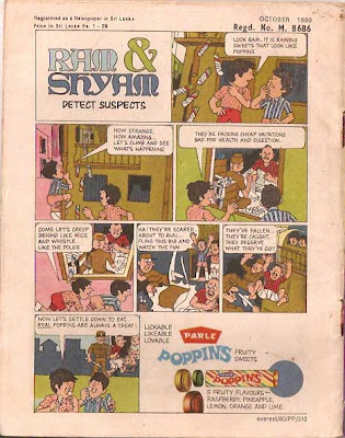Classic Indian Advertisements: PARLE POPPINS