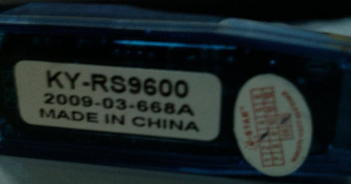 Sr 9600 driver.