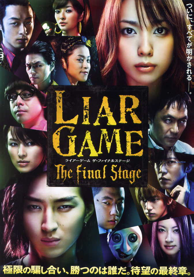 Download Film The Final 2010