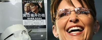 1dec0eebd3 Sarah Palin Glasses Cheap - Bitterroot Public Library