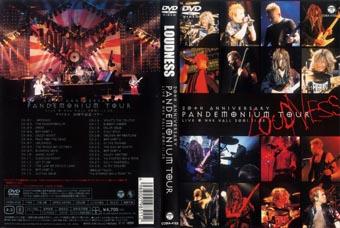 Rock Show Dvd Loudness Pandemonium Tour 20th Anniversary