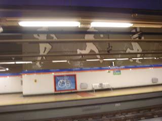 Estadio Olímpico. La estación de Metro de moda.