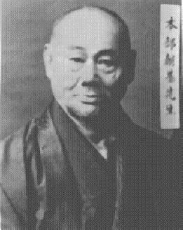 Risultati immagini per Motobu Chōki