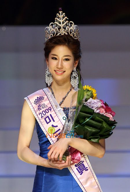 Changes in Miss Korea World 2009