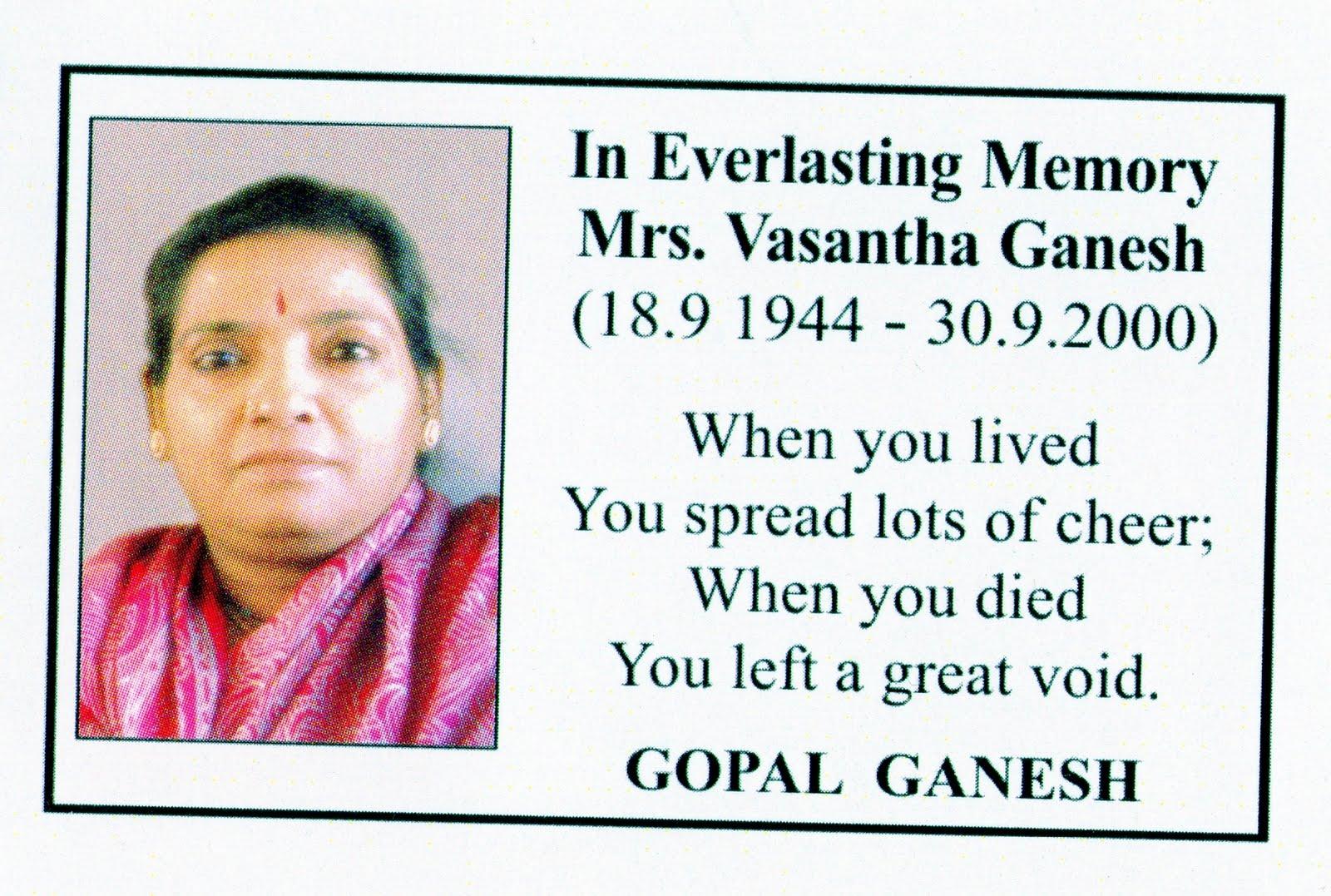 In Memorium Vasantha Ganesh