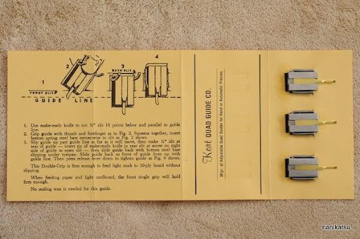 Kort Adjustable Quad Guides