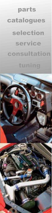 Hyundai Spare Parts Hyundai Elantra Wiring Diagram And Electrical