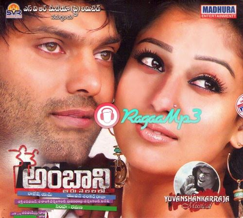 Imran Khan Song I Am Rider Mp3 Download: ALLinONEmp3.com-Latest Telugu Hindi Timal Kannada Malayalm
