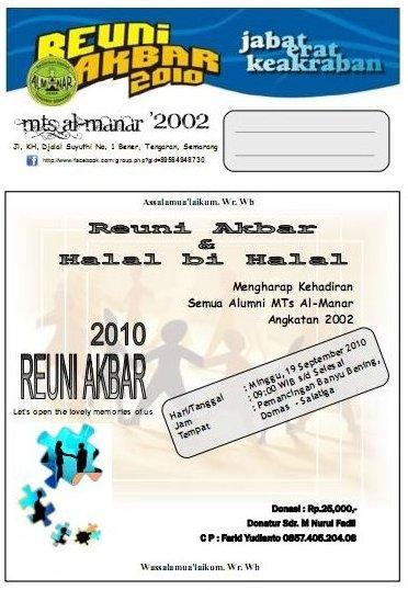 Undangan Reuni Akbar And Halal Bi Halal Mts Al Manar 2010 Sakra Ii