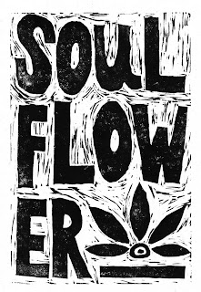 soul flow er blockprint - Process: New Soul Flower Block Print Tee!