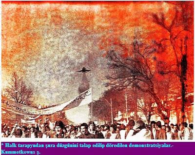 تظاهرات گنبدسال1357-1358