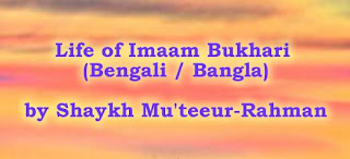 Life of Imaam Bukhari