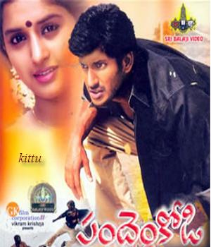 Pandem kodi 2 mp3 songs free download 2018 telugu movie.