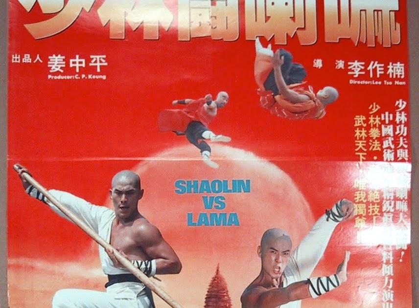 Kung Fu Fridays: HK poster a day #21 - Shaolin vs Lama