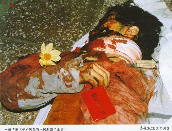 中國國民黨 如何摧毀人性How Chinese KMT destroys human decency: 六四天安門事件照片(極端噁心)Tiananmen Square Incident ...
