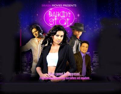 Sinhala Dansing Star Downlod By Toorent 117