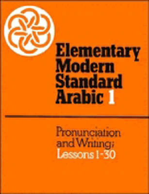 Dummies pdf arabic for intermediate