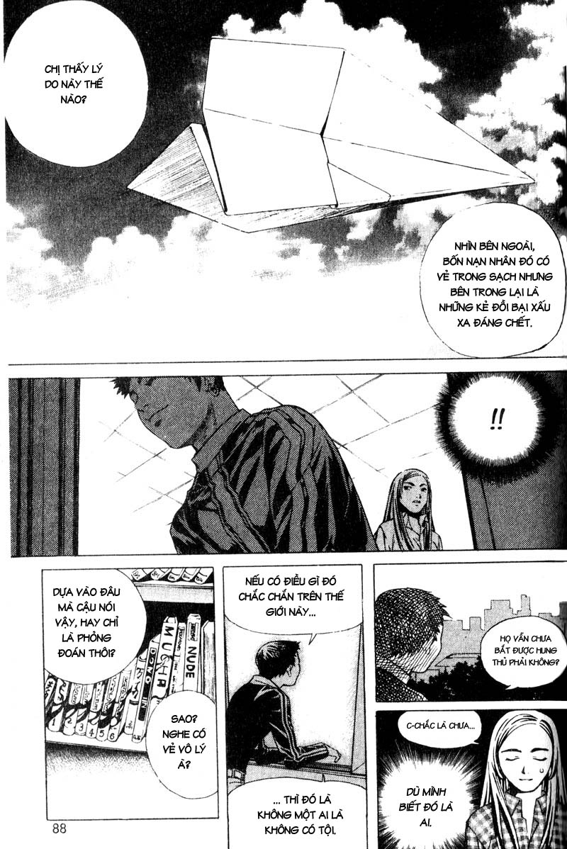 Island 16 trang 14