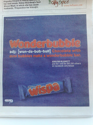 Wispa Metro Wonderbubble Facebook ad