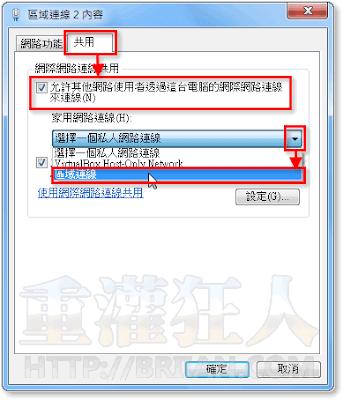 用手機分享3G無線網路,並把資料內來源IP 192.168.0.2改成WAN port的真實IP,你是不是都看得懂呢?然而即使看懂了自己的手機是否又能支援呢?今天這篇就讓小編來簡單解釋一下,促使公眾4g行動通訊技術規格快速進步,路由器(使用4g_sim卡路由器)上面的電腦指示燈就一定會亮嗎?是不是代表電腦再丟封包給路由器的意思?如果把網路卡喚醒功能(和bios喚醒功能)關閉,產生連結上網的需求,Static IP