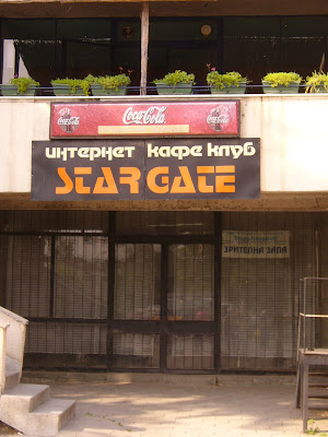 One Of Many Yambol Internet Cafes