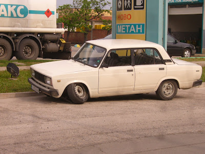 A Broken Down Lada In Yambol