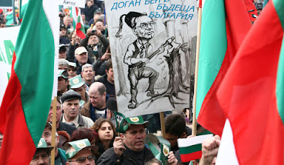 Racism Or Protectionism In Bulgaria