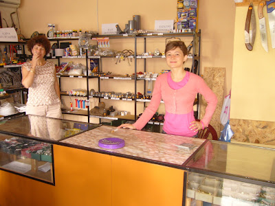 Galia And Her Niece Working In a Yambol Hardware Shop