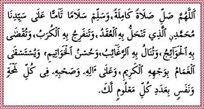 Doa Minta diKembalikan Barang yang Dicuri ~ lifegotstory