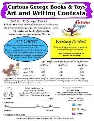 Careers in writing and art contests