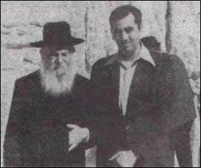 Western Wall: Rabbi Tzvi Yehudah Kook and Rabbi Me'ir Kahane