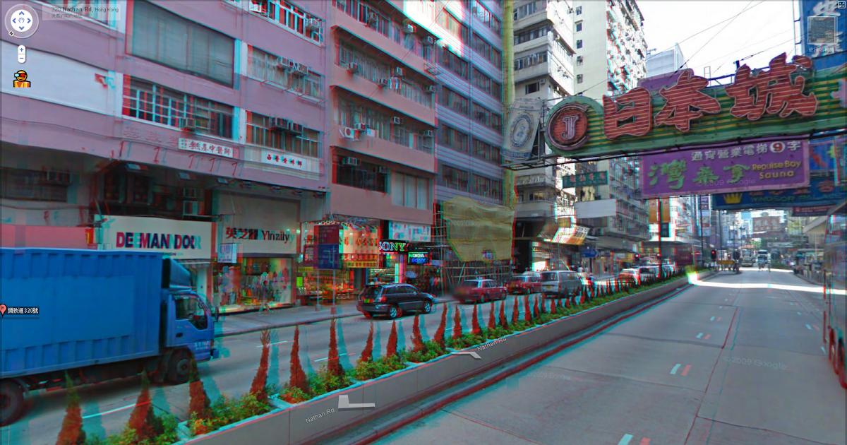 資訊自由部落: Google 街道實景圖 3D 化